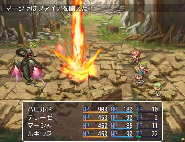 RPG-Maker-MV_08-07-15_001