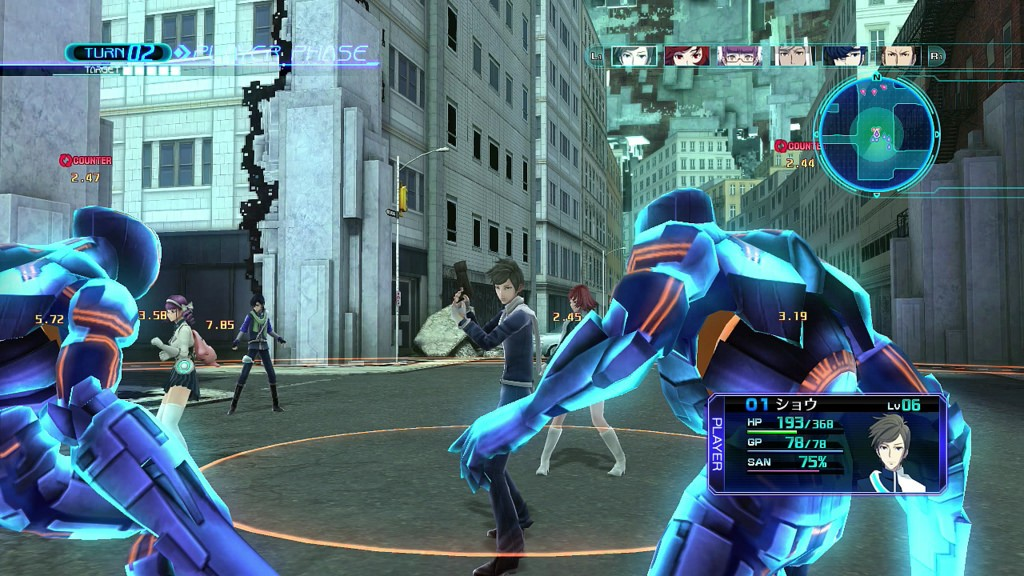 lostdimension1