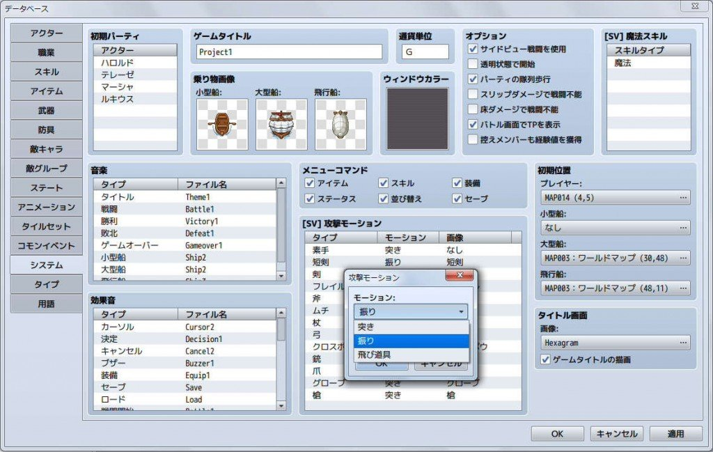 rpg-maker-mv-08-07-15-2