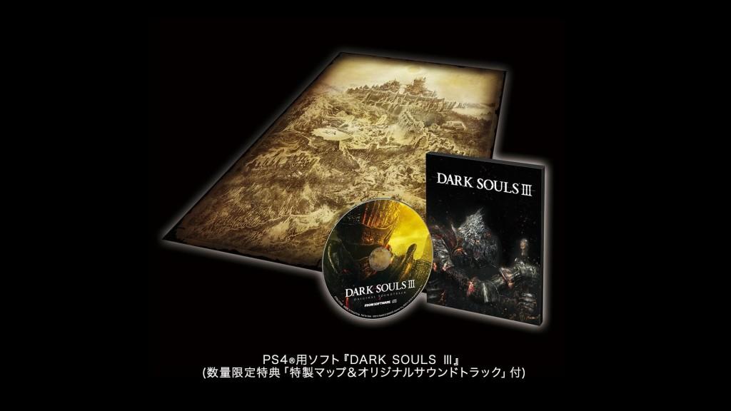 Gallery_darksouls3_5