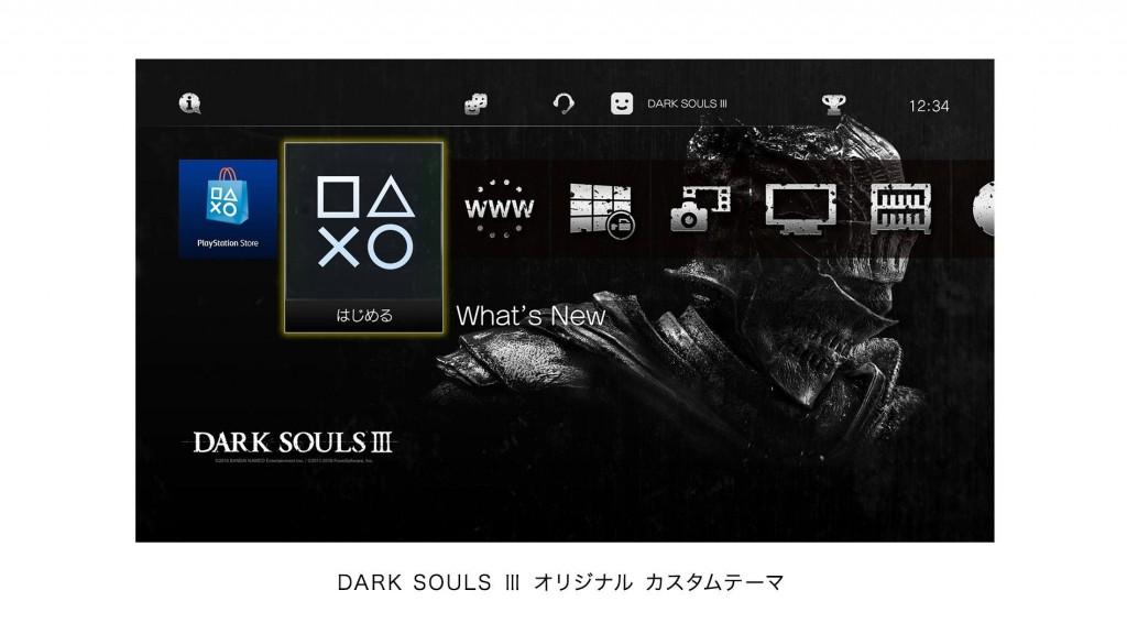 Gallery_darksouls3_6