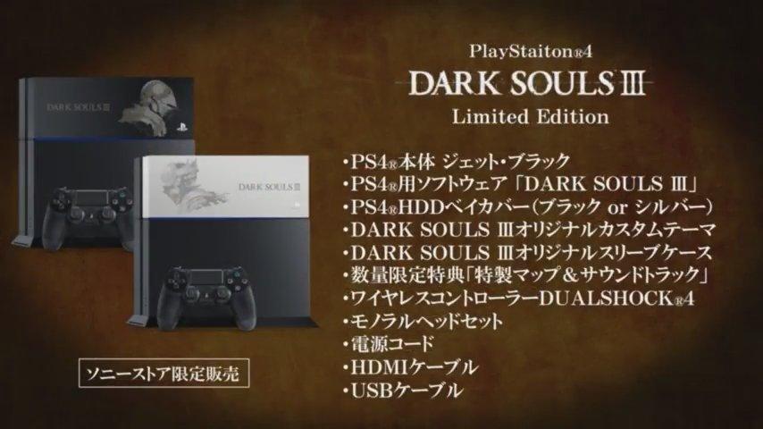 darksouls3le_1601274