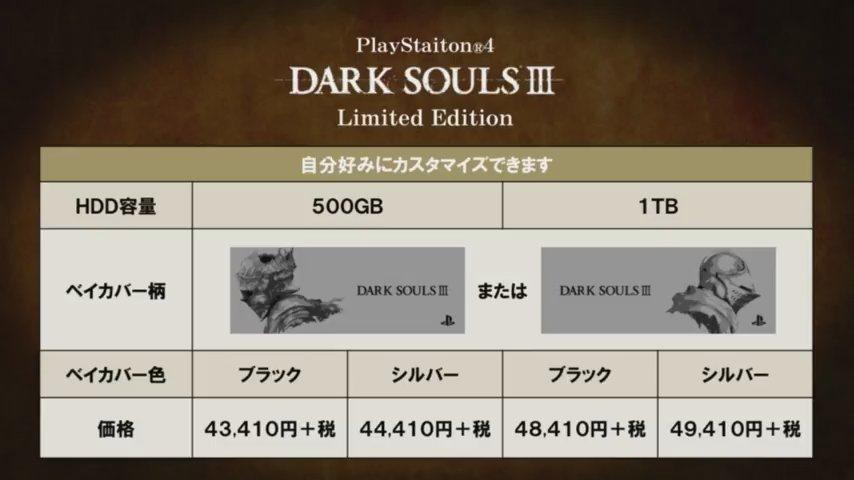 darksouls3le_1601275