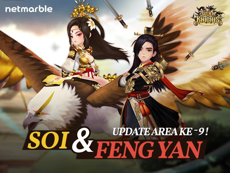 Netmarble Seven Knights Update Area 9_IMG
