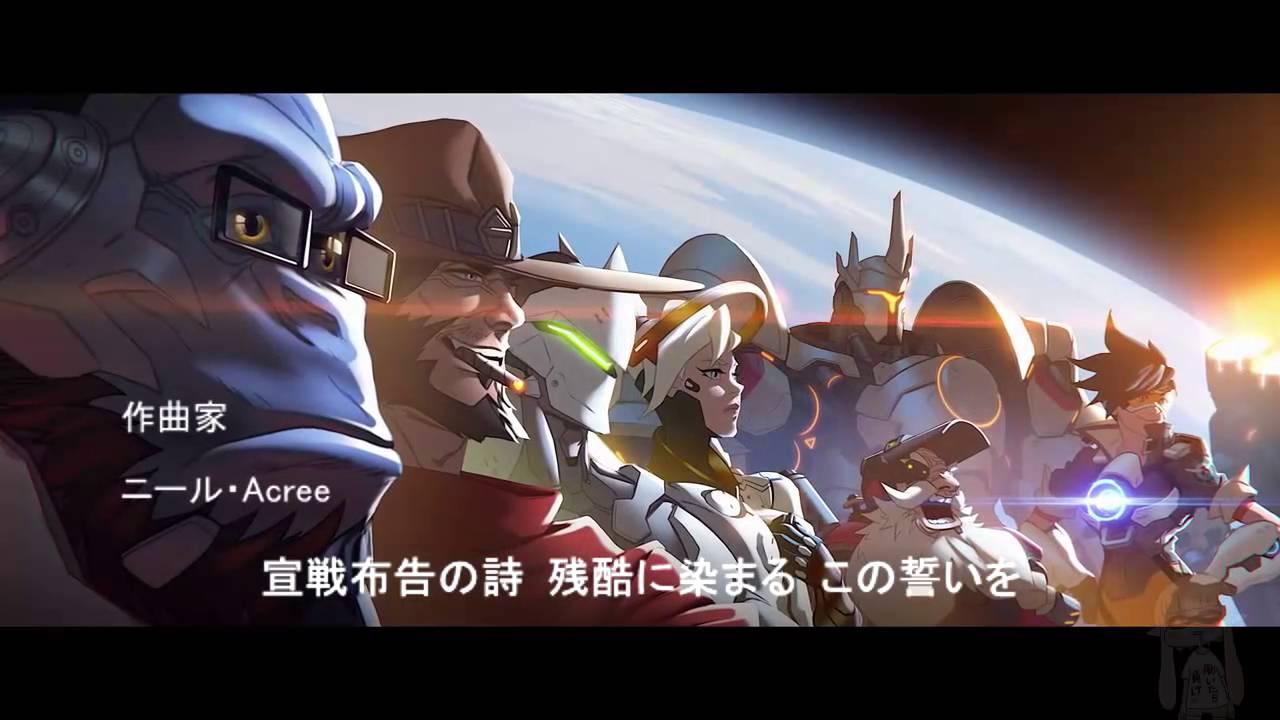 Overwatch jadi lebih keren dijadikan anime cek deh