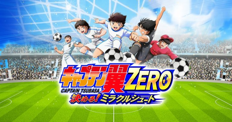 download game captain tsubasa di pc