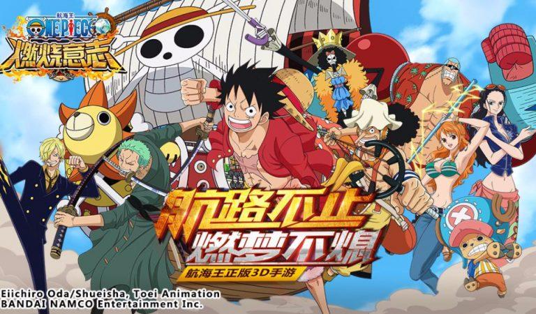 One Piece Dapatkan Game Terbaru Untuk Platfrom IOS dan Andorid