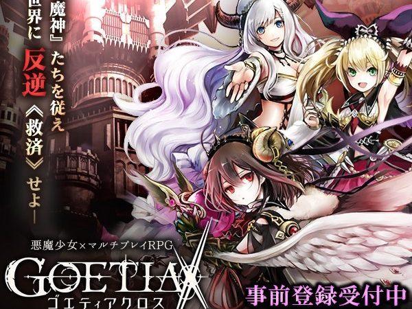 """GOETIA X : Game MMORPG dengan Karakter yang """"Waifuable"""""""