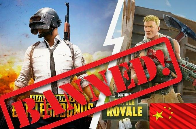 Game PUBG dan Fortnite Akan Di Banned oleh Pemerintah Tiongkok