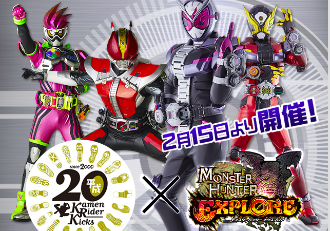 Capcom Hadirkan Event Kolaborasi dengan Kamen Rider di Monster Hunter Explore