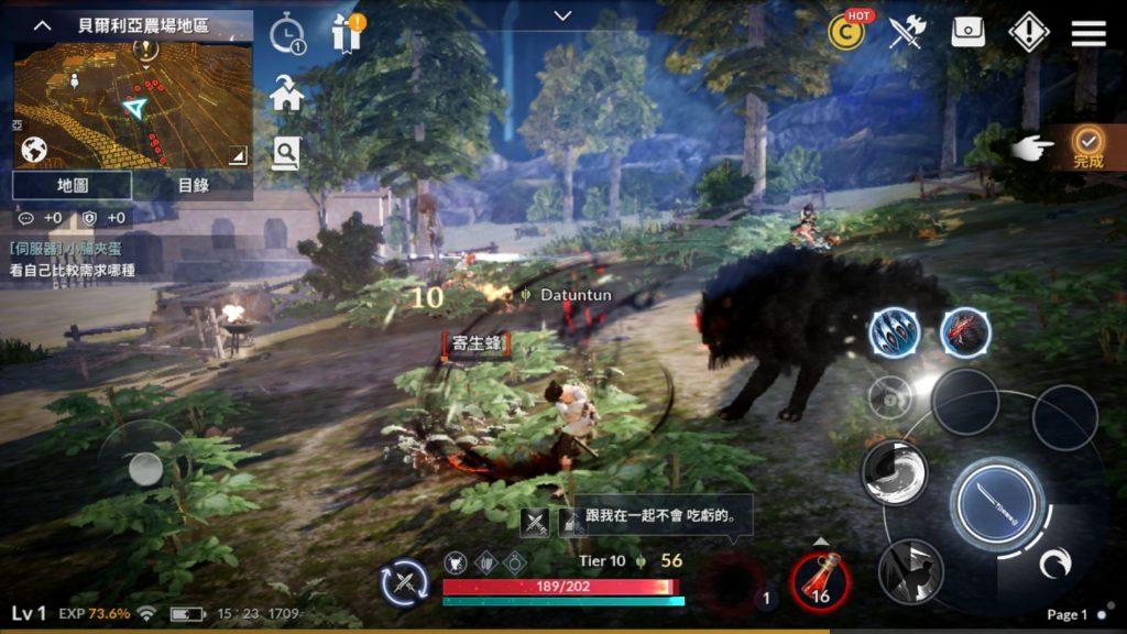 black desert mobile online gameplay