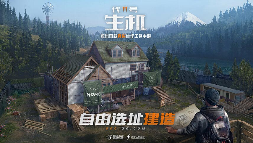 PUBGM Developer will release the Latest Zombie Survival Game 3