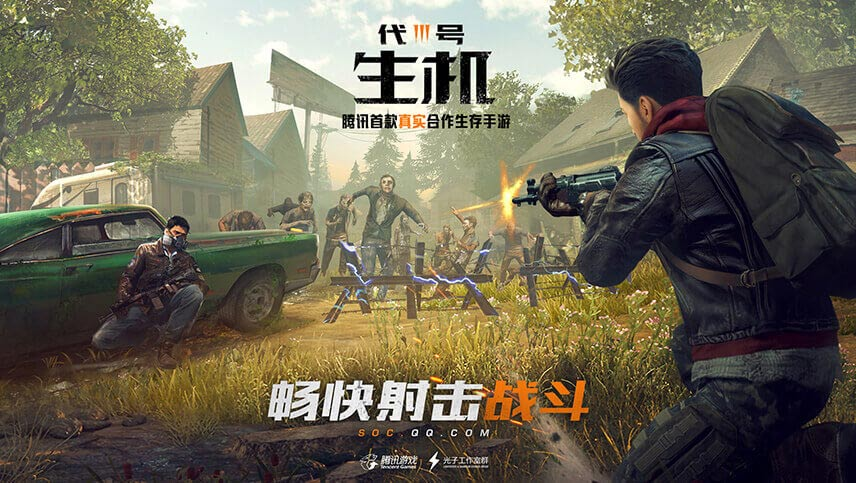 PUBGM Developer will release the Latest Zombie Survival Game 1