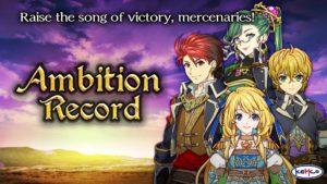 """Kemco Merilis Game RPG Mobile Terbaru dengan judul """"RPG Ambition Record""""!"""