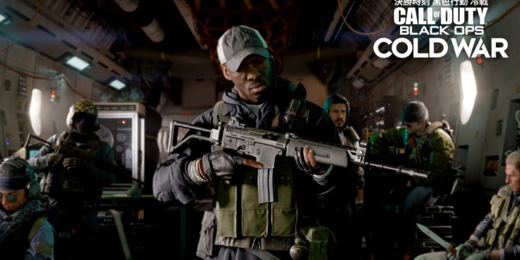[tch] Call Of Duty Black Ops Cold War Multiplayer Reveal