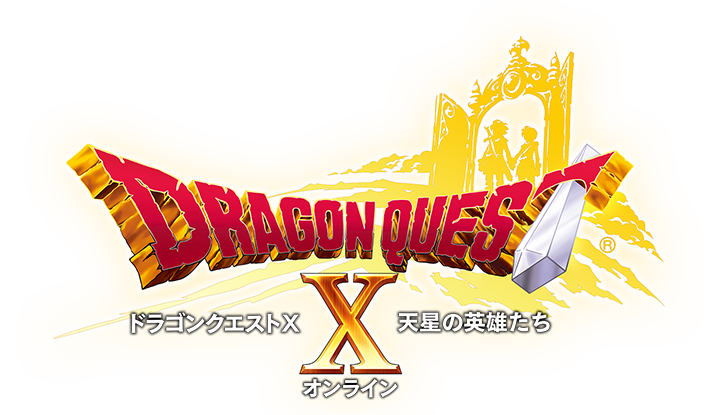 Dragon Quest X Tensei No Eiyuu Tachi Online