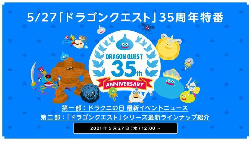 Dragon Quest Ulang Tahun, Dragon Quest, Dragon Quest X: Tensei no Eiyuu-tachi Online, Dragon Quest X Offline, Dragon Quest III HD-2D, Dragon Quest Treasures, Dragon Quest XII: The Flames of Fate