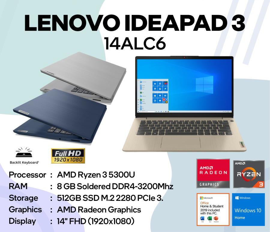 Laptop Pelajar E