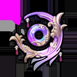 Genshin Impact Everlasting Moonglow