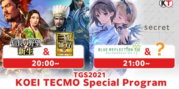 Koei Tecmo Akan Umumkan Game Rahasia di Tokyo Game Show 2021