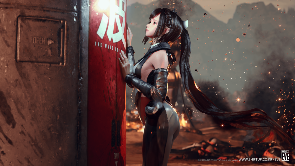 Project Eve Game Protagonist