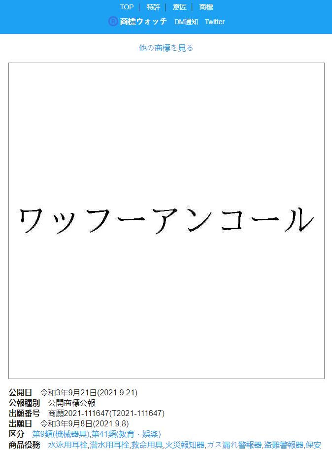 Proyek Game Klonoa Encore Muncul Di Internet Remake Atau Remaster 1