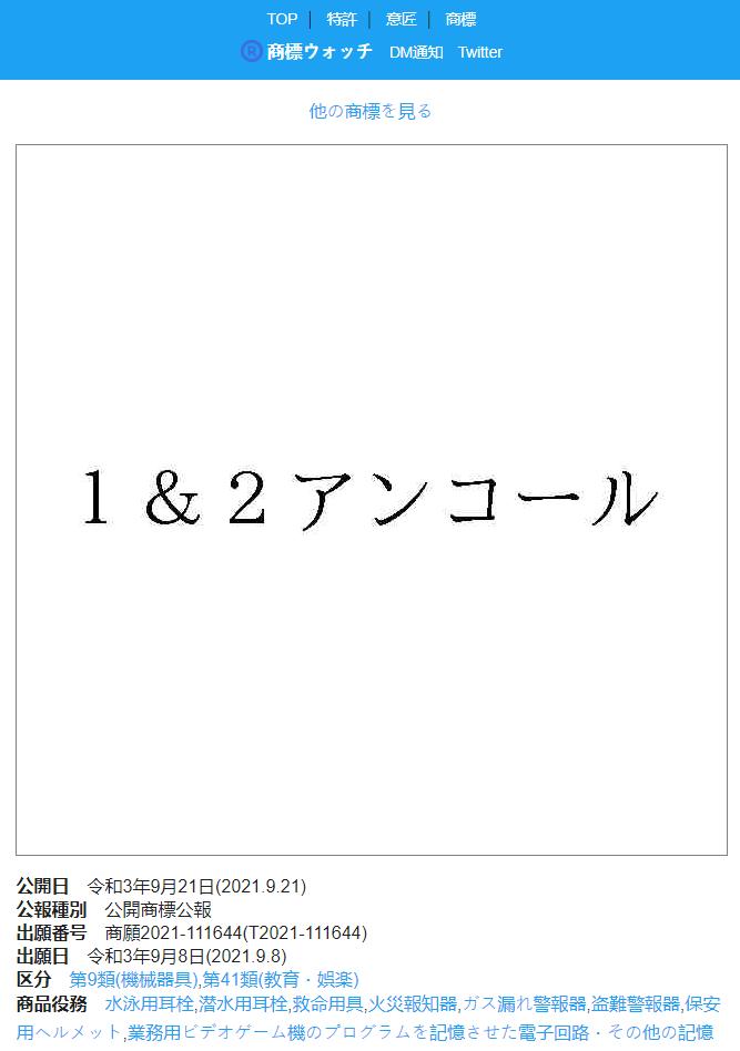 Proyek Game Klonoa Encore Muncul Di Internet Remake Atau Remaster 2