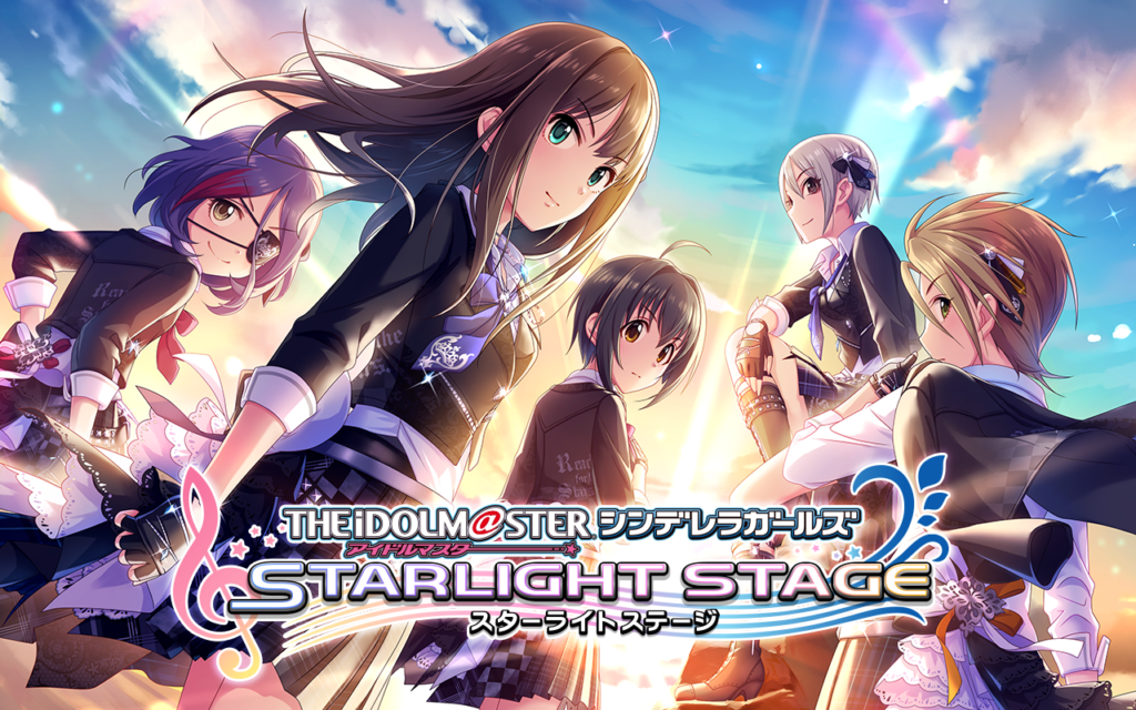 The Idolmaster Cinderella Girls Starlight Stage