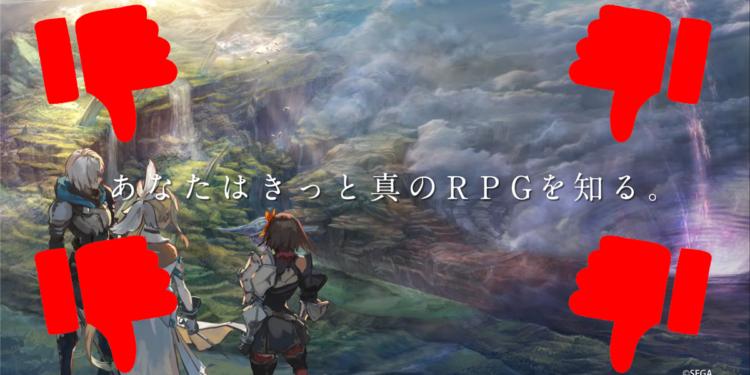 Rilis di Mobile, Video Teaser Game RPG Baru Sega Dihujani Dislike dan Respon Negatif dari Gamer